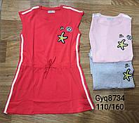 Платье для девочек Glo-Story 110-150 p.p.