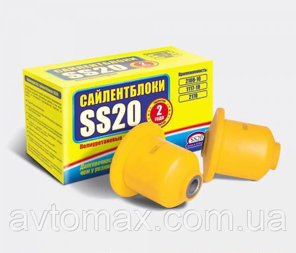 Втулка рычага задней балки ВАЗ 2110-12 SS20 (2 шт) полиуретан SS70111