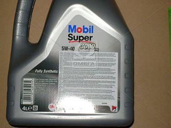 Масло моторное MOBIL SUPER 3000 5W-40 API SN/SM (Канистра 4л) (арт. 411056)