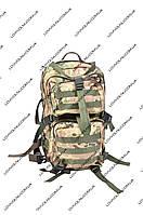 Походный рюкзак с жесткой спинкой на 60л