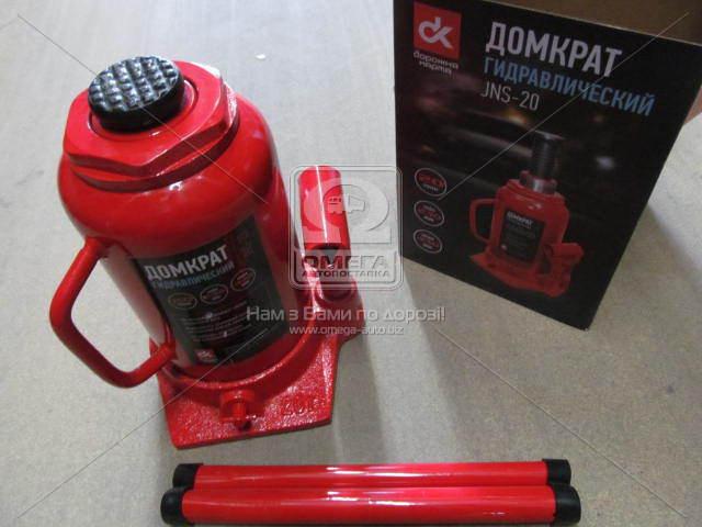 Домкрат бутылочный, 20т, красный H=230/430  (арт. JNS-20)