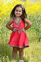 Детское платье Барбери коралл