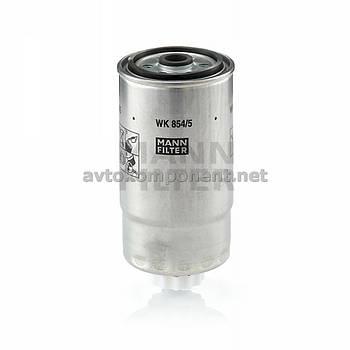 Фильтр топливный (пр-во MANN) (арт. WK854/5)
