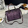 Женская сумка Mei&Ge с карманами фиолетовая