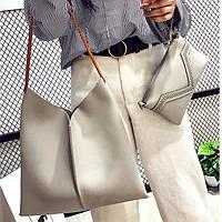 Набор сумок Mei&Ge Messenger Bag 2в1 сумка + клатч серый, фото 1