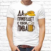 """Мужская футболка с принтом """"Да прибудет с тобой пива"""" Push IT"""