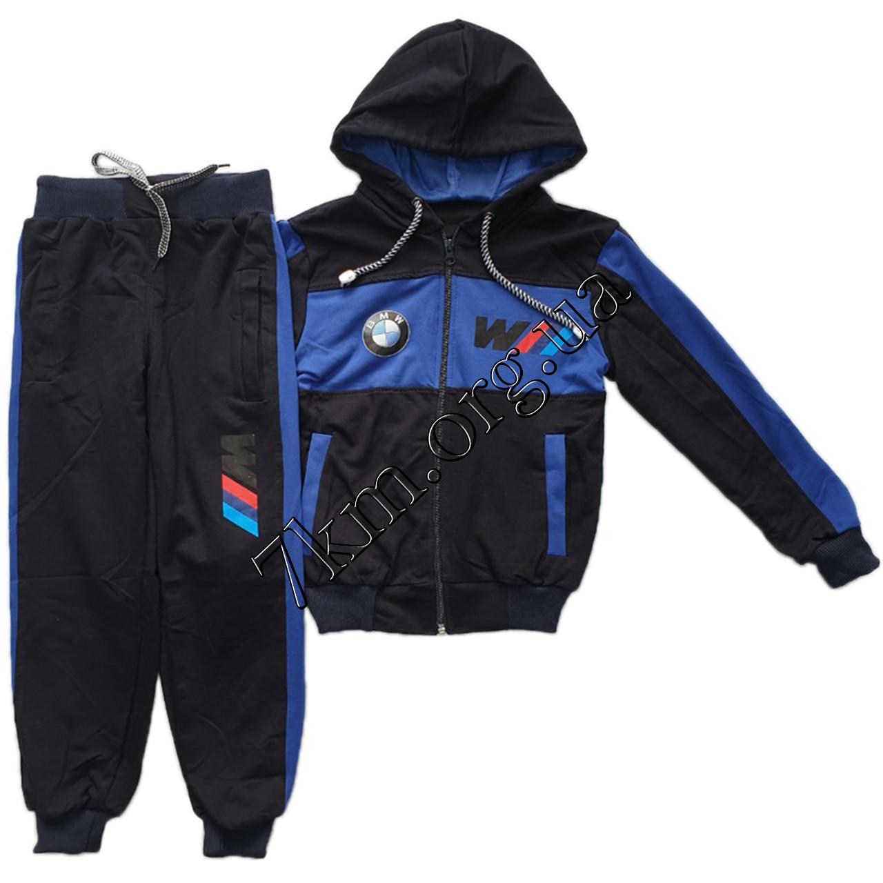 """Спортивный костюм детский реплика """"BMW"""" для мальчиков 7-11 лет Оптом 230702"""