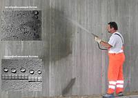 Гидрофобная пропитка для бетона