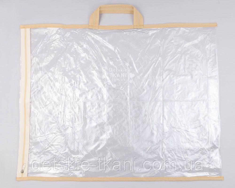 Упаковка для пледов с ручкой, бежевая окантовка, 42*50*6 см