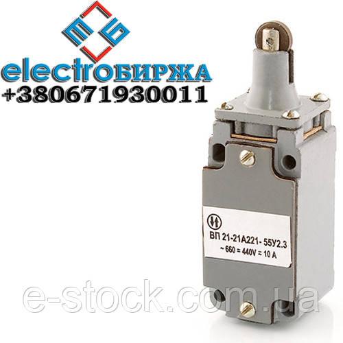 Выключатель ВП21А-221П