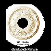 Розетка потолочная, полиуретановая Classic Home  HP-22028,лепной декор из полиуретана.