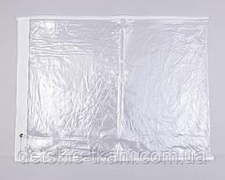 Упаковка для постельного белья 42*31 см