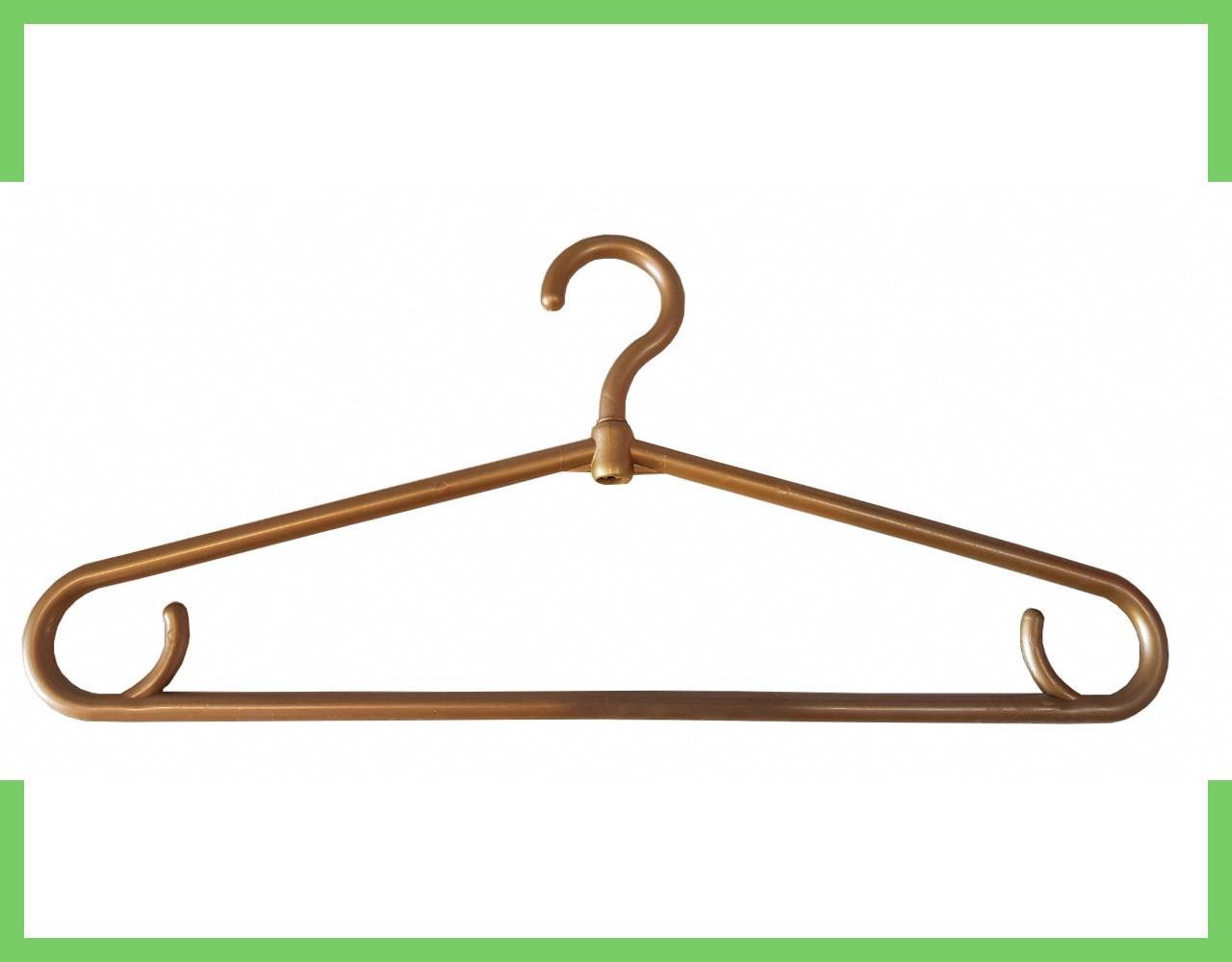 Плечики вешалки пластмассовые для одежды (толстая) (золото) Украина 40 см