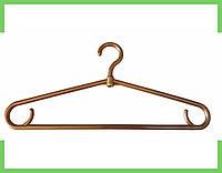 Плечики вешалки пластмассовые для одежды (толстая) (золото) Украина 40 см, фото 1