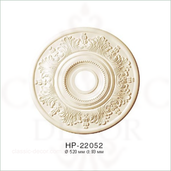 Розетка потолочная, полиуретановая Classic Home  HP-22052,лепной декор из полиуретана.