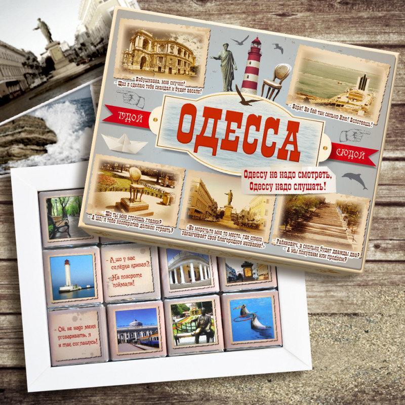 """Шоколадный набор Shokosmile  """"Одесса"""" 60 г"""