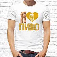 """Мужская футболка с принтом """"Я люблю пиво"""" Push IT"""