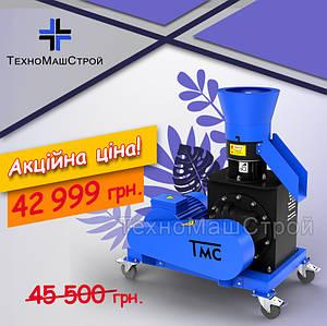 Гранулятор GRAND 200 (пеллеты до 150 и комбикорм до 350 кг/час)