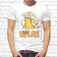 """Мужская футболка с принтом """"В пиве - сила, в воде - микробы!"""" Push IT"""