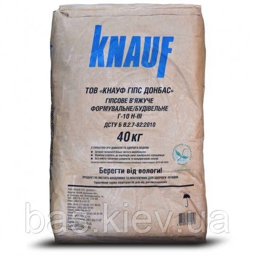 KNAUF Гіпсове в'яжуче Г-10 , мішок 40 кг.  (30 шт/п)