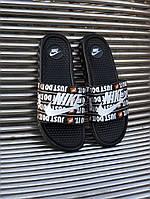 Мужские летние сланцы шлепанцы тапки Nike Just Do It