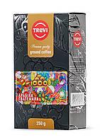 Кофе молотый Trevi Арабика Гватемала 250г вкус с нотами горького черного шоколада, специй и цитрусовых фруктов