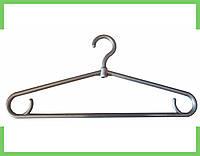 Плечики вешалки пластмассовые для одежды (толстая) (серая) Украина 40 см, фото 1