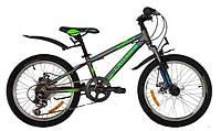 Детский горный велосипед Crosser Bright 20
