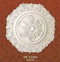 Розетка потолочная, полиуретановая Classic Home  HP-22084,лепной декор из полиуретана.