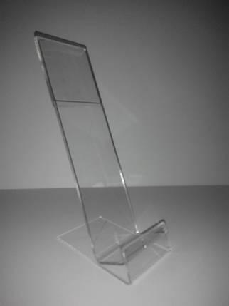 Подставка под мобильный телефон., фото 2