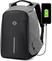 Рюкзак антивор Bonro с USB 17 л серый (13000001)
