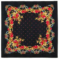 Свадебные ленты 1061-18, павлопосадский платок шерстяной с просновками с подрубкой