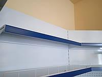 Ценовая лента синяя 1000*39 мм (ценникодержатели, ценовой профиль, ценник)