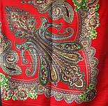 Царевна-лягушка 1447-5, павлопосадский платок шерстяной с просновками с подрубкой, фото 10