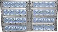 Светодиодный светильник ALV-ARM440-5K для тениса та крытых кортов LED SPORT