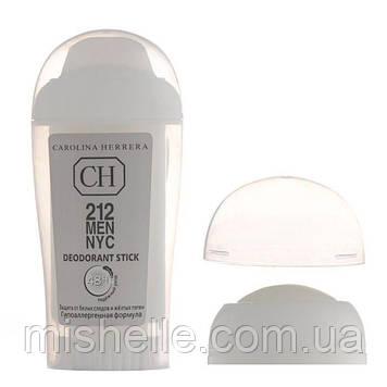 Парфюмированный дезодорант Carolina Herrera 212 MEN NYC (Каролина Херрера)