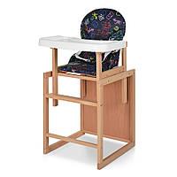 Деревянный стульчик для кормления-трансформер RH-1 синий