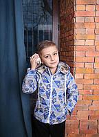Осенняя куртка на мальчика, куртка детская демисезонная для мальчика