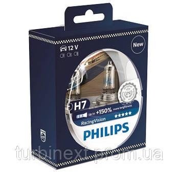 Автолампа галогенная 55W PHILIPS PS 12972 RV S2