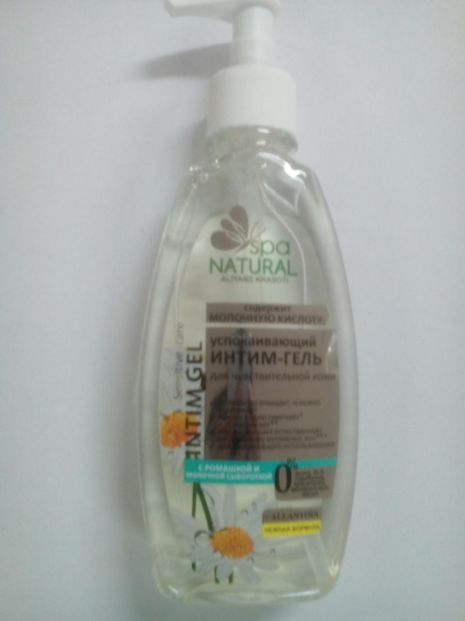 МК NATURALL SPA Заспокійливий інтим-гель для чутливої шкіри з ромашкою і молочною сироваткою 250мл(2407)