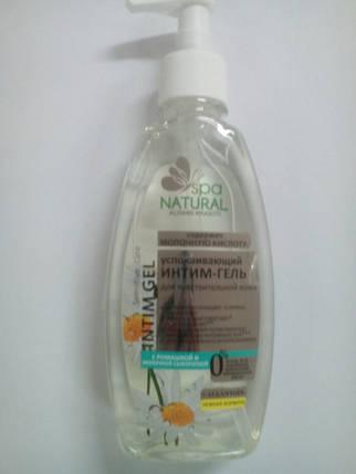 МК NATURALL SPA Заспокійливий інтим-гель для чутливої шкіри з ромашкою і молочною сироваткою 250мл(2407) , фото 2