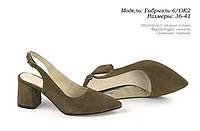 Женские туфли на каблуке. Натуральная замша., фото 1