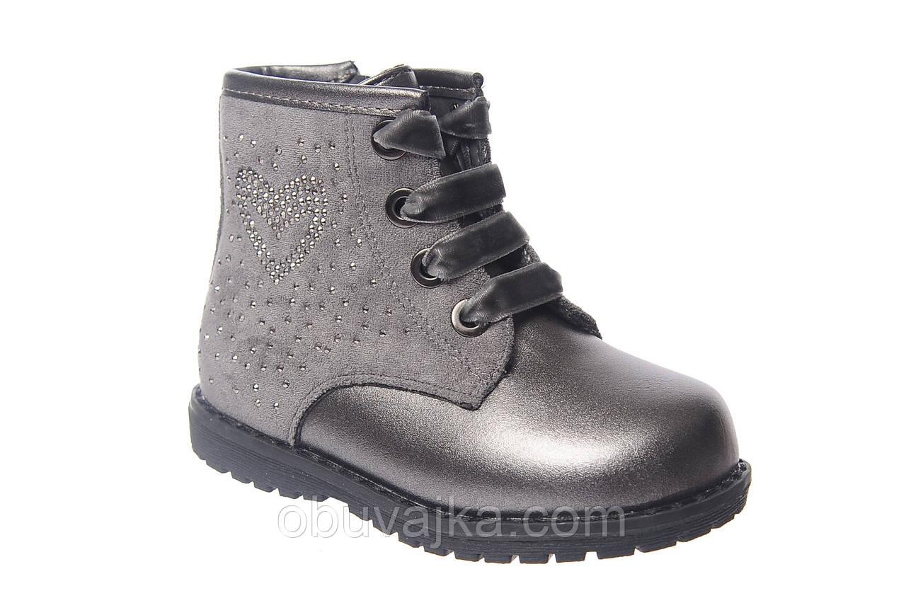 Демисезонная обувь оптом Ботинки от фирмы Tom m для девочек оптом(22-27)