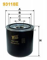 Картридж влагоотделителя DAF (TRUCK) 93118E/AD785 (пр-во WIX-Filtron) (арт. 93118E)