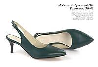 Женская обувь на шпильке. Натуральная кожа., фото 1