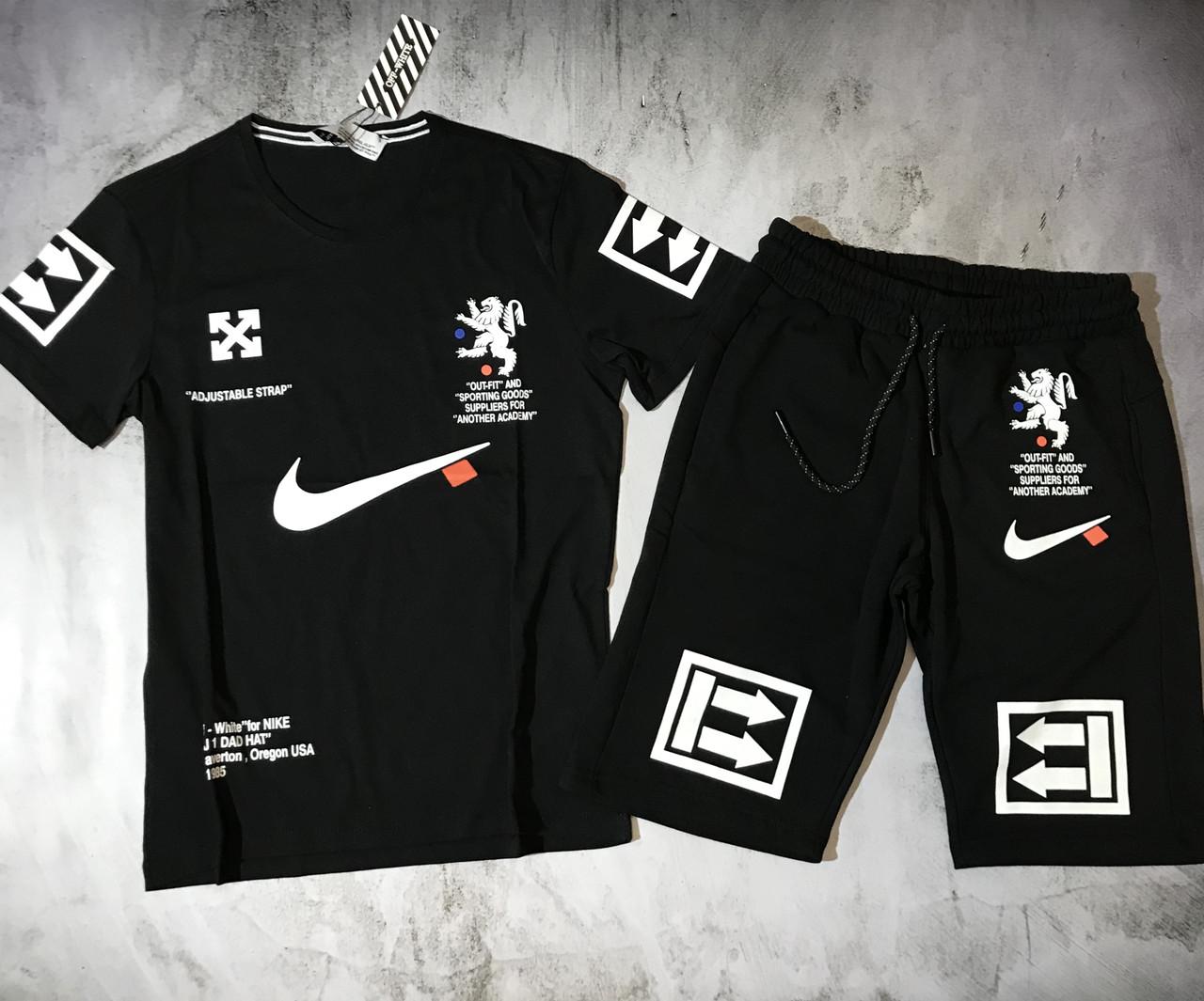 Чоловічий спортивний костюм (футболка і шорти) Nike Lion king