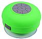 Водонепроницаемый Bluetooth динамик Dehyaton, фото 8