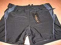 Плавки-боксеры для купания мужские FUBA.VI черные с серым на шнуровке р.50