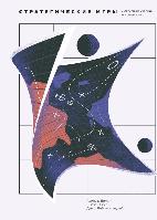 Книга Стратегические игры. Доступный учебник по теории игр  Авинаш Диксит, Сьюзан Скит и Дэвид Рейли (МИФ)