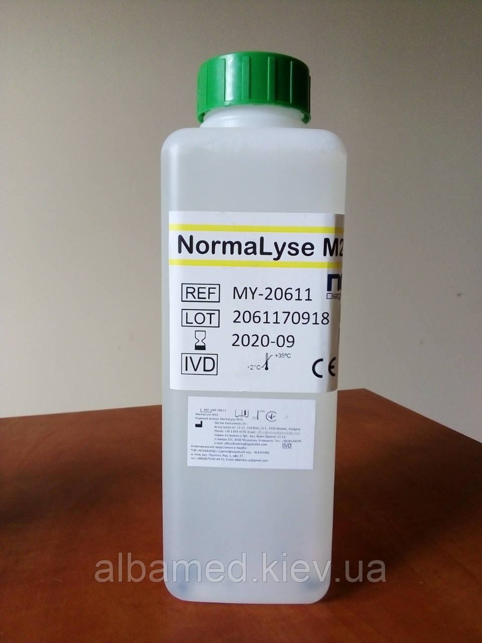 Лізуючий розчин NormaLyse M22